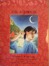 Chu Ju's House book cover