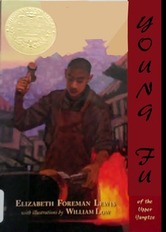 Young Fu of the Upper Yangtze book cover